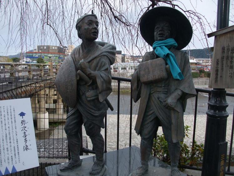 「東海道中膝栗毛」の弥次さん喜多さんの像
