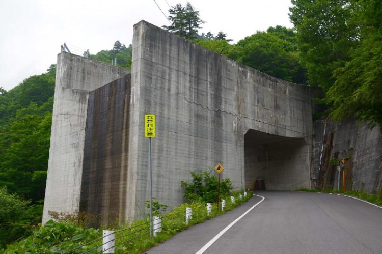 矢木沢ダムのスキージャンプ台