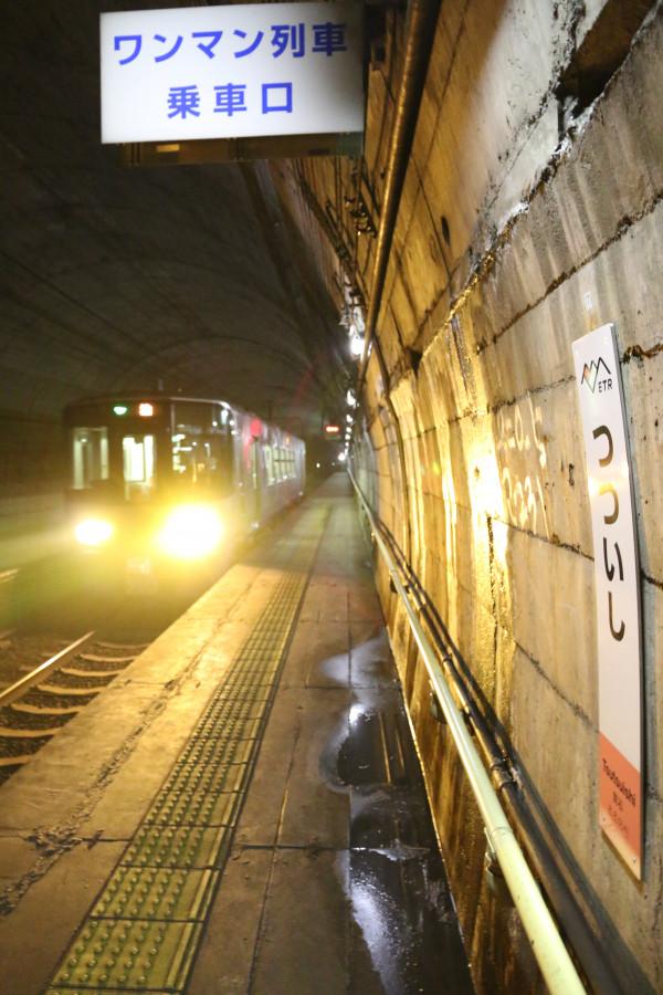 トンネルの中にある駅「筒石駅」