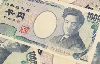 1000円札